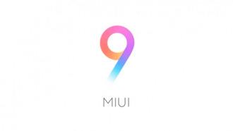 В следующем месяце Xiaomi может выпустить стабильный ROM MIUI 9, вот подходящие устройства